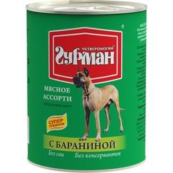 Четвероногий гурман консервы «Мясное ассорти» с бараниной для собак