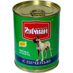 Четвероногий гурман консервы «Мясное ассорти» с печенью для собак