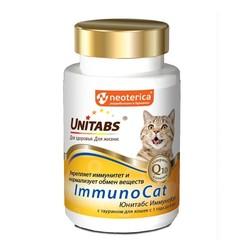 Unitabs Immuno Cat c Q10, витамины с таурином для кошек, 120 табл.