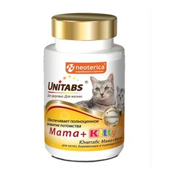 Unitabs Mama+Kitty, витамины для котят, беременных и кормящих кошек, 120 табл.