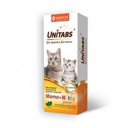 Unitabs Mama+Kitty паста для котят, беременных и кормящих кошек, 150 гр.