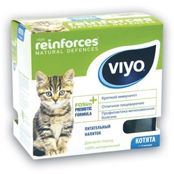 Viyo Kitten 7 шт.х30мл. пребиотический напиток для котят