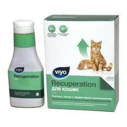 Viyo VET 3 шт. х 150мл. пребиотический напиток для кошек