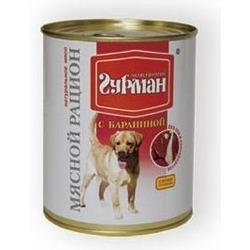 Четвероногий гурман консервы «Мясной рацион» с бараниной для собак, 850 гр.