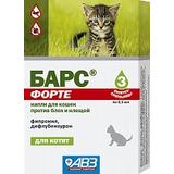 Барс Форте капли против блох и клещей для котят, 3 пипетки