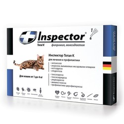 Inspector капли для кошек от 1 до 4 кг, от внешних и внутренних паразитов, 1 пипетка