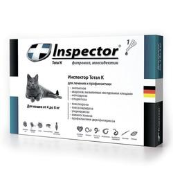 Inspector капли для кошек от 4 до 8 кг, от внешних и внутренних паразитов, 1 пипетка