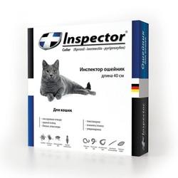 Inspector ошейник для кошек, от внешних и внутренних паразитов, 40 см