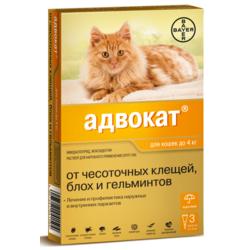 Bayer Адвокат капли на холку от чесоточных клещей, блох и гельминтов для кошек до 4 кг (3 пипетки х 0,4 мл)