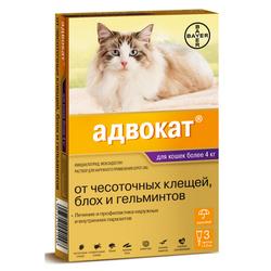 Bayer Адвокат капли на холку от чесоточных клещей, блох и гельминтов для кошек 4-8 кг (3 пипетки х 0,8 мл)