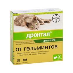 Bayer Дронтал Таблетки для профилактики и уничтожения глистов у кошек, 2 таблетки в упаковке