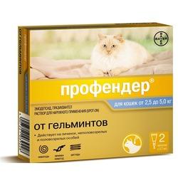 Bayer Профендер 70 для кошек 2,5-5 кг (2 пипетки х 0,35 мл)