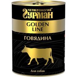 Четвероногий гурман консервы Golden Line Говядина натуральная в желе