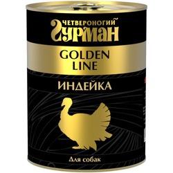 Четвероногий гурман консервы Golden Line Индейка натуральная в желе