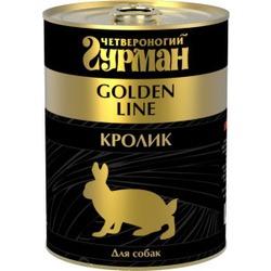 Четвероногий гурман консервы Golden Line Кролик натуральный в желе