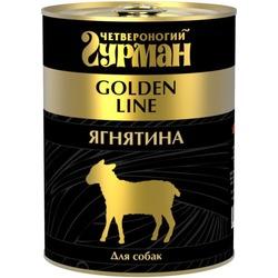 Четвероногий гурман консервы Golden Line Ягнятина натуральная в желе