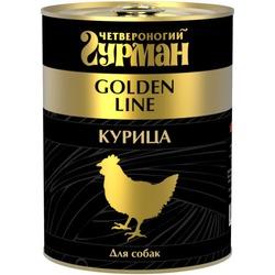 Четвероногий гурман консервы Golden Line Курица натуральная в желе