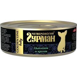 Четвероногий гурман консервы Golden Line Цыпленок и кролик в желе для щенков, 100 гр.