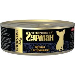 Четвероногий гурман консервы Golden Line Курица с потрошками в желе для щенков, 100 гр.
