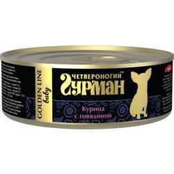 Четвероногий гурман консервы Golden Line Курица с говядиной в желе для щенков, 100 гр.
