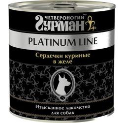 Четвероногий гурман консервы Platinum line Сердечки куриные в желе, 240 гр.