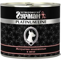 Четвероногий гурман консервы Platinum line Желудочки индюшиные в желе, 500 гр.