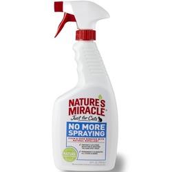 "8in1 спрей ""Антигадин"" для кошек NM JFC No More Spraying, 710 мл."