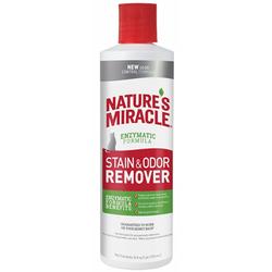 8 in 1 JFC универсальный уничтожитель запахов и пятен для кошек Stain&Odour Remover