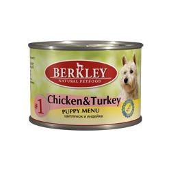 Berkley №1 цыпленок с индейкой, консервы для щенков, 200 гр.