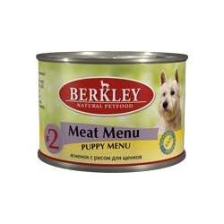 Berkley №2 ягненок с рисом, консервы для щенков, 200 гр.