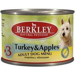 Berkley №3 индейка с яблоками, консервы для взрослых собак, 200 гр.