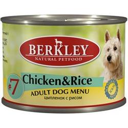 Berkley №7 цыпленок с рисом, консервы для взрослых собак, 200 гр.