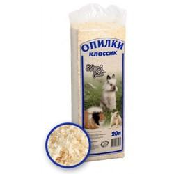"""""""Зверье мое"""" опилки для грызунов """"Классик"""", 20 л"""