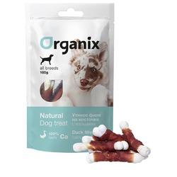 Organix «Утиное филе на косточке с кальцием» Лакомство для собак (100% мясо) 100 гр
