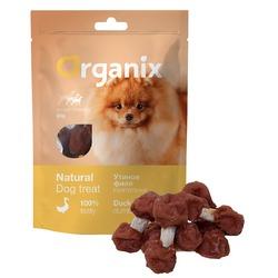 Organix Лакомство для собак малых пород «Утиные гантельки», 50 гр.