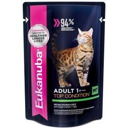 Eukanuba Cat паучи для взрослых кошек с говядиной в соусе 85 г