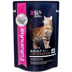 Eukanuba Cat паучи для взрослых кошек с кроликом в соусе 85 г