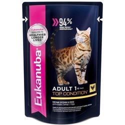 Eukanuba Cat паучи для взрослых кошек с курицей в соусе 85 г