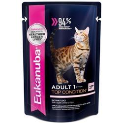 Eukanuba Cat паучи для взрослых кошек с лососем в соусе 85 г