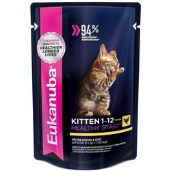 Eukanuba Cat паучи для котят с курицей в соусе 85 г