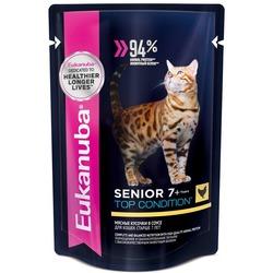Eukanuba Cat паучи для кошек старше 7 лет с курицей в соусе 85 г