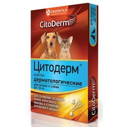 CitoDerm капли дерматологические для кошек и собак до 10 кг (Цитодерм)