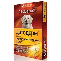CitoDerm капли дерматологические для собак 10-30 кг (Цитодерм)