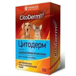 CitoDerm Мыло дерматологическое, 100 г