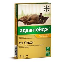 Bayer Адвантейдж 4 пипетки в упаковке, Капли на холку от блох для котят и кошек до 4кг