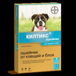 Bayer Kiltix ошейник от блох и клещей для щенков и взрослых собак, 48 см