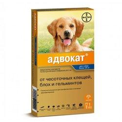 Bayer Advocate Адвокат® капли на холку для собак от чесоточных клещей, блох и гельминтов, для собак от 25 до 40 кг, 3 пипетки в уп.