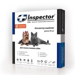Inspector ошейник для кошек и мелких пород собак от внешних и внутренних паразитов, длина 40 см