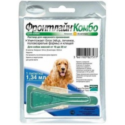 Merial Фронтлайн Комбо Frontline Combo капли от блох и клещей для собак 10-20 кг M пипетка 1,34 мл