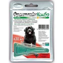 Фронтлайн Комбо Frontline Combo капли от блох и клещей для собак 40-60 кг XL пипетка 4,02 мл